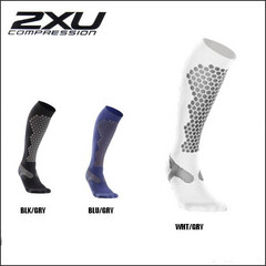 ELITE COMPRESSION ALPINE SOCK-all.jpg